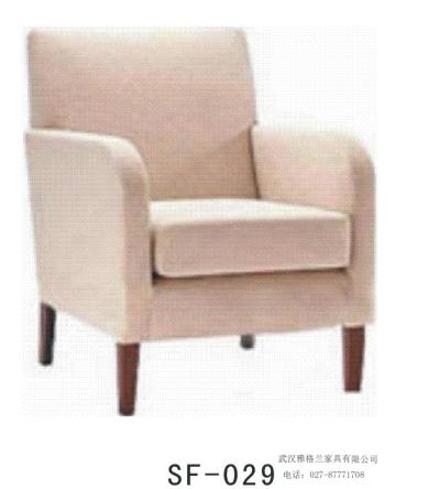 SF 029 办公沙发 武汉雅格兰家具有限公司 -办公沙发