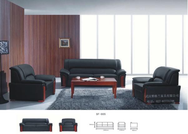 SF 005 办公沙发 武汉雅格兰家具有限公司 -办公沙发