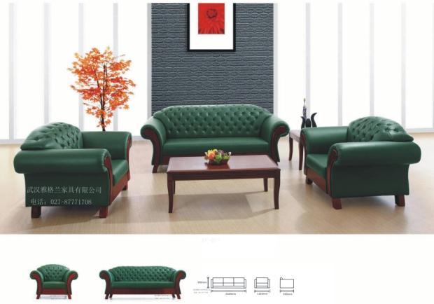 SF 008 办公沙发 武汉雅格兰家具有限公司 -办公沙发