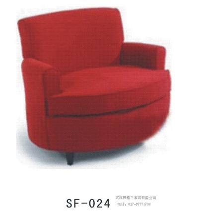 SF 024 办公沙发 武汉雅格兰家具有限公司 -办公沙发