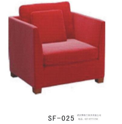SF 025 办公沙发 武汉雅格兰家具有限公司 -办公沙发