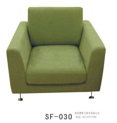 SF 030 办公沙发 武汉雅格兰家具有限公司 -办公沙发
