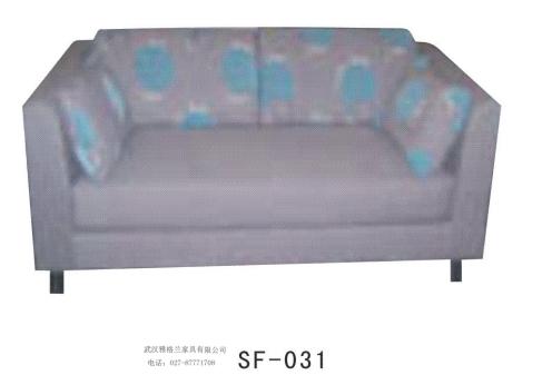 SF 031 办公沙发 武汉雅格兰家具有限公司 -办公沙发